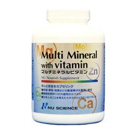 マルチミネラルビタミン ニューサイエンス【不足しがちなミネラル・ビタミンの摂取に】【定価厳守商品のため各種割引クーポン対象外商品となります】