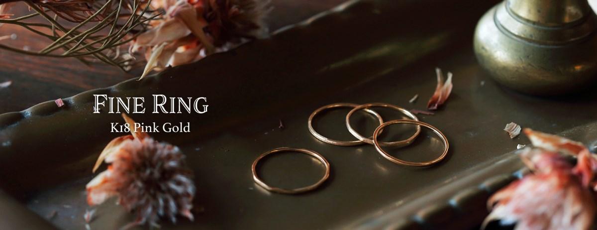 ポイント10倍! 送料無料! K18 ピンクゴールド シルバーリングプレゼント!! K18PG 「Fine Ring basic」 極細リング 華奢リング レディース 指輪 重ね着け ピンキーリング ミディーリング プレゼント 0号〜26号