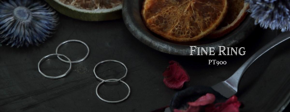 Pt900 プラチナ製 「DM送料無料」 Fine Ring basic 極細リング 華奢リング レディース 指輪 重ね着け ピンキーリング ミディーリング プレゼント ギフトプラチナ900