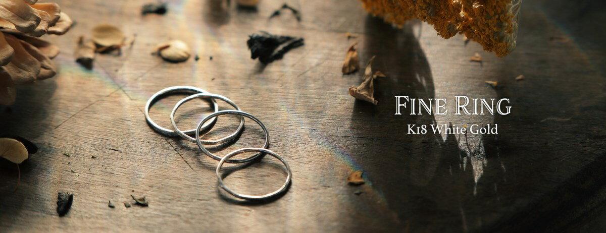 K18WG 18金ホワイトゴールド製 「送料無料」 シルバーリングプレゼント!! Fine Ring basic 極細リング 華奢リング レディース 指輪 重ね着け ピンキーリング ミディーリング プレゼント ギフト
