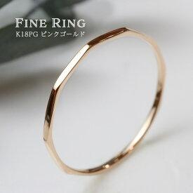 2021 18金 ピンクゴールド 選べる4デザイン K18PG 極細リング 華奢リング レディース 指輪 重ね着け ピンキーリング ミディーリング 日本製 0号〜26号 つやあり つや消し ギフト 送料無料!