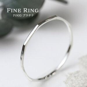 プラチナ製 「 Pt900 Fine Ring 」 極細リング 華奢リング レディース 指輪 重ね着け ピンキーリング 細身 ミディーリング ギフト プレゼント 日本製