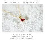 美しいレッドの宝石!希少レッドサファイア!ネックレス18金製
