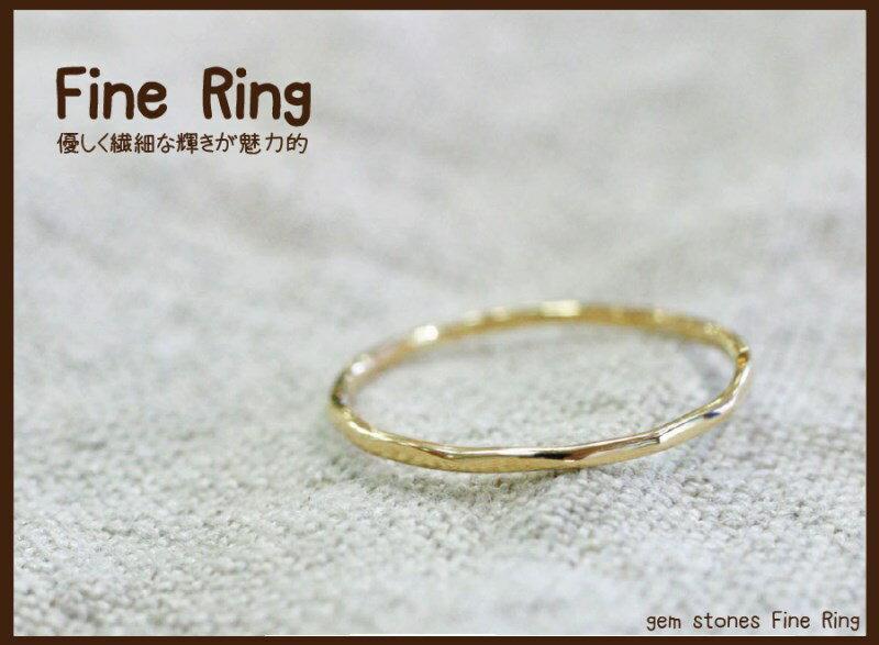 18金製 イエローゴールド Fine Ring 細リング シンプル 華奢 重ねつけにも 可愛いK18 リング レディース 指輪 ピンキーリング 細身 結婚式 プレゼント ギフト 日本製 送料無料