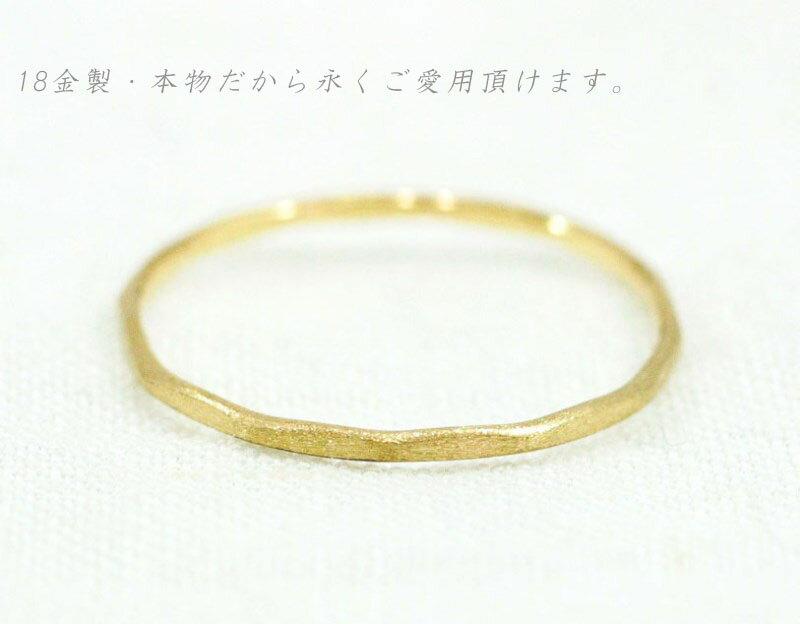 K18 Fine Ring basic shading matte 極細リング 18金製 角艶消し リング 華奢 レディース 指輪 重ね着け ピンキーリング 細身 結婚式 プレゼント ギフト 日本製 送料無料