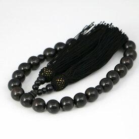 数珠 男女兼用 天然木の数珠 黒
