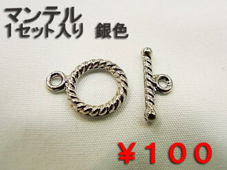 It is home delivery in cat POS, 5,000 yen or more in total Mantell amount of money 3,000 yen or more