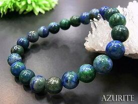 数珠 ブレスレット アズライトブレス8mm【天然石 パワーストーン お守り 選べるサイズ】