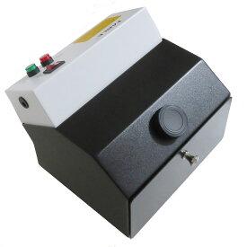 FABLE/ファーブル/UV蛍光検査ブース/長波・短波紫外線
