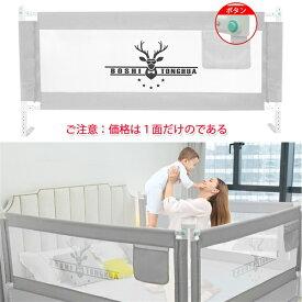 最大2000円OFFクーポン 無添加素材 蹴り出し転落防止 取り付け簡単 (1.2m、1.8m、1.5m、2.0m、2.1mベッドに適応する) 布団のずれ落ち ベッド小物 転落防止 高さ調節可能 取り付け簡単 1枚入り グレー
