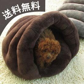 【送料無料】ペットベッド 冬 ドーム型 猫 犬 肉厚 もこもこ 柔らかい ベ ッド クッション コーヒー グレー ペットハウス 暖かい ドーム ハウス 犬 ベッド 潜る 布団のように暖かい 寝袋 ふわふわ ドーム