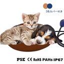 【送料無料】ペット用 ホットカーペット 直径30cm 丸型 カバー2付き 7段階温度調節 猫 小 型犬用 あったか ヒーター …