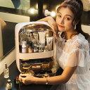 【国内発送】メイクボックス 化粧品収納ボックス 透明化粧品ケース メイクケース コスメボックス 鏡付き 鏡 化粧品入…