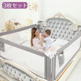 3枚 無地タイプ ハイタイプ ベッドガード ベッドフェンス ハイガード 赤ちゃんもあなたの小さい恋人です キッズ ベッド柵 落下防止 安全 手すり サイドガード ベッド小物 転落防止 高さ調節可能 取り付け簡単 1枚入り 1.2m 1.5m 1.8m 1.9m 2.0m 2.1m グレー