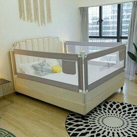 ハイタイプ ベットガード ベッドフェンス ハイガード 赤ちゃんもあなたの小さい恋人です キッズ ベッド柵 落下防止 安全 手すり サイドガード ベッド小物 転落防止 高さ調節可能 取り付け簡単 1枚入り (1.2m 1.4m 1.5m 1.8m 1.9m 2.0m 2.1m)