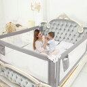無地タイプ ハイタイプ ベットガード ベッドフェンス ハイガード 赤ちゃんもあなたの小さい恋人です キッズ ベッド柵 …