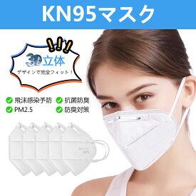 最大2000円OFFクーポン 使い捨て 不織布 マスク 防塵 フェイスマスク KN95マスク 4層構造 飛沫防止 風邪 花粉症 防寒 飛沫感染 インフルエンザの保護 ほこり 粒子状物質を隔離する レギュラーサイズ 10枚入り