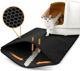 【送料無料】猫砂マット 猫の砂取りマット 猫 トイレ マット 猫 マット 砂