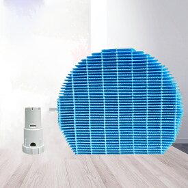 加湿フィルター 加湿空気清浄機用 FZ-Y80MF 加湿空気清浄機用 Ag+イオンカートリッジ FZ-AG01K1 交換用 加湿器用(1セット入り)