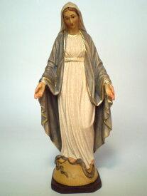 《レーピ》欧州教会使用創業100年 木彫りブランド木彫り 聖母マリア像「 無原罪 」カラー仕上げ(手彩色)高さ 12cm 保証書付【イタリア】