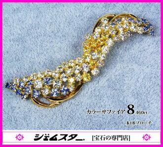 在黄金中闪耀的宝贝船♪正规派、高级的优雅熟练的人漂亮的比赛杰维尔!K18蓝宝石8.46ct胸针!