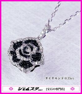 魅惑のスパイス♪黒薔薇!ブラックダイヤxホワイトゴールド!K18WGダイヤモンド0.35ctネックレス!【受注生産】