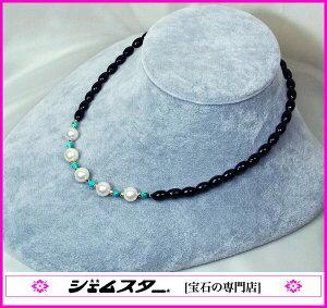 大珠アコヤ!鮮やかブルーのトルコ石&K18ミラーボールが明るいアクセント!K18あこや真珠8.5-9.0mm & トルコ石 & オニキスネックレス!
