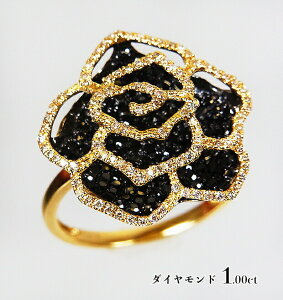 魅惑のスパイス♪大きな黒薔薇!1.00ct!ブラックダイヤxイエローゴールド!K18ダイヤモンド1.00ctリング!【受注生産】