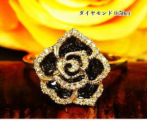 魅惑のスパイス♪黒薔薇!0.50ct!ブラックダイヤxイエローゴールド!K18ダイヤモンド0.50ctリング!【受注生産】