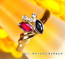 美しくよりそう赤と青!ゴールド☆ウエーブライン!お花のように輝くルビー&サファイア!覆輪留めでひっかかりなし♪K18ルビー&サファイア&ダイヤモンドリング!【中古】