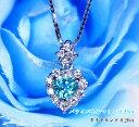 強い青のネオン発色キラキラ!奇跡の透明度、鮮やかブラジル産ハート・パライバ!Ptパライバトルマリン0.24ct(D0.20c…