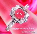カリブの秘宝!憧れの大台1カラット超え!絶品・極上のコンク!濃厚な薔薇色ピンク!さざ波のように密に広がる火焔模…
