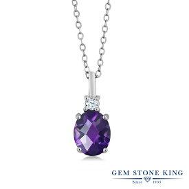 Gem Stone King 1.65カラット 天然 アメジスト シルバー925 ネックレス ペンダント レディース 大粒 シンプル 天然石 2月 誕生石 金属アレルギー対応 誕生日プレゼント