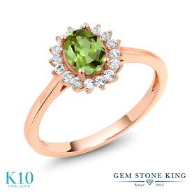 Gem Stone King 1.04カラット 天然石 ペリドット 合成ホワイトサファイア (ダイヤのような無色透明) 10金 ピンクゴールド(K10) 指輪 リング レディース クラスター 天然石 8月 誕生石 金属アレルギー対応 誕生日プレゼント