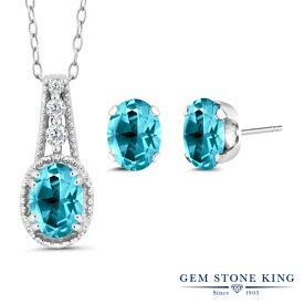 Gem Stone King 3.08カラット 天然石 パライバトパーズ (スワロフスキー 天然石シリーズ) シルバー925 ペンダント&ピアスセット レディース 大粒 天然石 金属アレルギー対応 誕生日プレゼント
