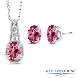 Gem Stone King 1.58カラット 天然石 ピンクトパーズ (スワロフスキー 天然石シリーズ) シルバー925 ペンダント&ピアスセット レディース 小粒 天然石 金属アレルギー対応 誕生日プレゼント