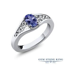 Gem Stone King 0.5カラット 天然石 タンザナイト シルバー925(純銀) 指輪 リング レディース 一粒 シンプル ソリティア 天然石 誕生石 金属アレルギー対応 誕生日プレゼント