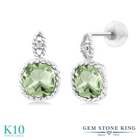 Gem Stone King 4.13カラット 天然 プラジオライト (グリーンアメジスト) 合成ホワイトサファイア (ダイヤのような無色透明) 10金 ホワイトゴールド(K10) ピアス レディース 大粒 ぶら下がり 天然石 金属アレルギー対応 誕生日プレゼント