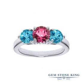 2カラット 天然 ミスティックトパーズ (ピンク) 指輪 レディース リング シルバー925 ブランド おしゃれ スリーストーン 天然石 金属アレルギー対応