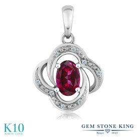 Gem Stone King 0.54カラット 天然石 レッドトパーズ (スワロフスキー 天然石シリーズ) 天然 ダイヤモンド 10金 ホワイトゴールド(K10) ネックレス ペンダント レディース 小粒 プレゼント 女性 彼女 誕生日 クリスマス
