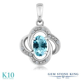 Gem Stone King 0.54カラット 天然石 アイスブルートパーズ (スワロフスキー 天然石シリーズ) 天然 ダイヤモンド 10金 ホワイトゴールド(K10) ネックレス ペンダント レディース 小粒 プレゼント 女性 彼女 誕生日 クリスマス