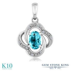 Gem Stone King 1.04カラット 天然石 パライバトパーズ (スワロフスキー 天然石シリーズ) 天然 ダイヤモンド 10金 ホワイトゴールド(K10) ネックレス ペンダント レディース 大粒 プレゼント 女性 彼女 誕生日 クリスマス