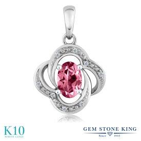 Gem Stone King 0.54カラット 天然石 ピンクトパーズ (スワロフスキー 天然石シリーズ) 天然 ダイヤモンド 10金 ホワイトゴールド(K10) ネックレス ペンダント レディース 小粒 プレゼント 女性 彼女 誕生日 クリスマス