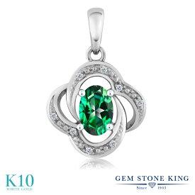 Gem Stone King 0.54カラット 天然石 トパーズ レインフォレスト (スワロフスキー 天然石シリーズ) 天然 ダイヤモンド 10金 ホワイトゴールド(K10) ネックレス ペンダント レディース 小粒 プレゼント 女性 彼女 誕生日 クリスマス