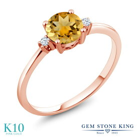 Gem Stone King 0.73カラット 天然 シトリン 合成ホワイトサファイア (ダイヤのような無色透明) 10金 ピンクゴールド(K10) 指輪 リング レディース 一粒 シンプル ソリティア 天然石 11月 誕生石 金属アレルギー対応 婚約指輪 エンゲージリング