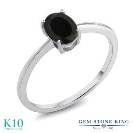 Gem Stone King 0.8カラット 天然ブラックオニキス 10金 ホワイトゴールド(K10) 指輪 リング レディース 一粒 シンプル ソリティア 天然石 誕生石 金属アレルギー対応 誕生日プレゼント