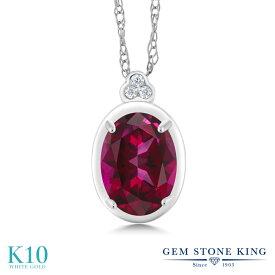 Gem Stone King 1カラット 天然石 レッドトパーズ (スワロフスキー 天然石シリーズ) 天然 ダイヤモンド 10金 ホワイトゴールド(K10) ネックレス ペンダント レディース 大粒 天然石 金属アレルギー対応 誕生日プレゼント