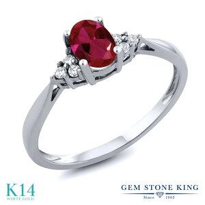 0.56カラット 合成ルビー 指輪 レディース リング 天然 ダイヤモンド 14金 ホワイトゴールド K14 ブランド おしゃれ 赤 小粒 ソリティア プレゼント 女性 彼女 妻 誕生日