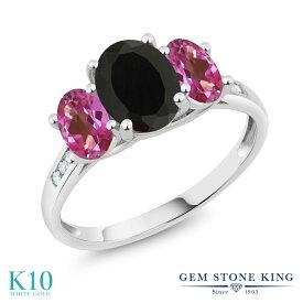 Gem Stone King 2.25カラット 天然ブラックオニキス 天然ミスティックトパーズ(ピンク) 天然ダイヤモンド 10金 ホワイトゴールド(K10) 天然ダイヤモンド 指輪 リング レディース 大粒 スリーストーン 天然石 誕生石 金属アレルギー対応 誕生日プレゼント