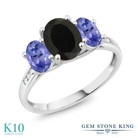 Gem Stone King 2.15カラット 天然ブラックオニキス 天然石 タンザナイト 天然ダイヤモンド 10金 ホワイトゴールド(K10) 天然ダイヤモンド 指輪 リング レディース 大粒 スリーストーン 天然石 誕生石 金属アレルギー対応 誕生日プレゼント